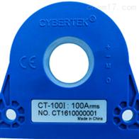 CYBERTEK知用CT-100I电流传感器