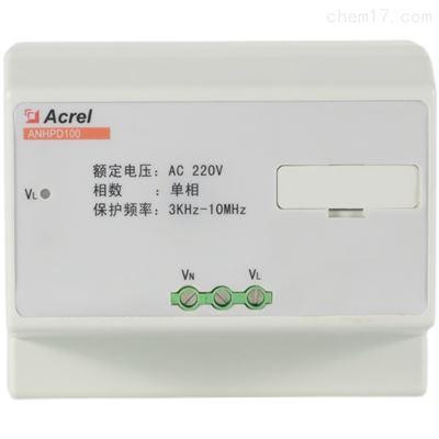 ANHPD100多功能谐波保护器的作用生产厂家低压