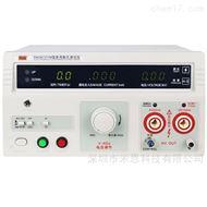 Rek-RK2672YM美瑞克Rek RK2672YM医用耐压测试仪