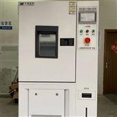 YSGJS-400YS系列高低温交变湿热试验箱