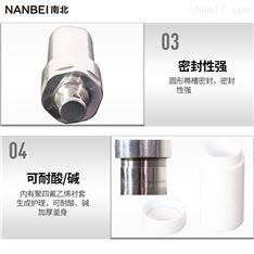 高压消化罐,不锈钢消解罐,水热合成反应釜