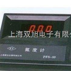 PNAS-50 氯离子浓度计