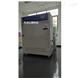 上海UV紫外线老化测试箱用途