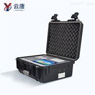 YT-G1800食品安全检测仪云唐新型多功能