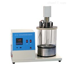 GB/T618化学试剂结晶点测定仪