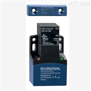 AZ 17-02ZRK-2243 5,0M德國SCHMERSAL施邁賽操動件的安全開關