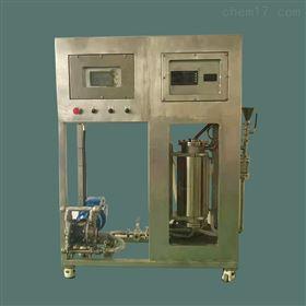 JH-XZS10供应超声石墨烯中试系统