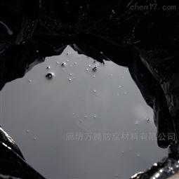 环氧煤沥青漆 沥青胶泥 优质货源