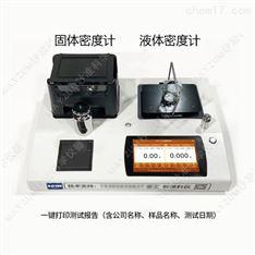 GB/T24148不饱和聚酯树脂收缩率检测仪