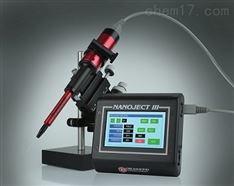 DRUMMOND 全自动显微注射器