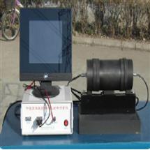 中温辐射黑度测定仪
