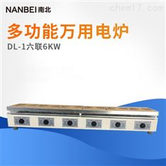 多功能可调六联电炉  实验室高温温控电炉