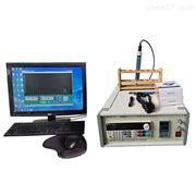 DRE系列導熱系數測試儀