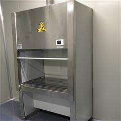 二级生物安全柜BHC-1300IIB2全排型