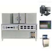 湘科DRH-II-300導熱系數測試儀(雙護熱平板法)