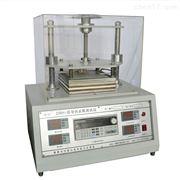 (DRH-III)溫保材料導熱系數測試儀-湘潭湘科儀器