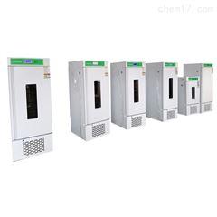 大容量恒湿恒湿箱HWS-1000恒温加湿箱
