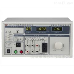 Rek-RK2675Y美瑞克Rek RK2675Y医用泄漏电流测试仪