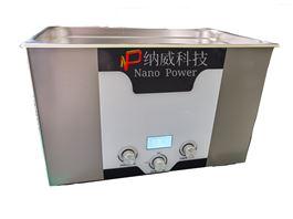 NP-030液晶屏超声波清洗机