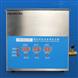 电子清洗器,KQ-250V台式数控超声波清洗机