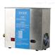 防锈油脂清洗器,台式数显超声波清洗机