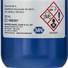 无内毒素质粒 DNA  Midi 试剂盒 现货特价
