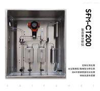 SFM-PCT-200型氧气浓度检测仪价格