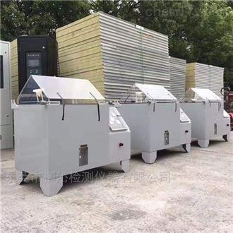 LQ-YW-90鹽水噴霧試驗箱