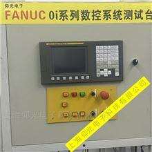 专业维修FANUC数控系统A16B-1212-0100