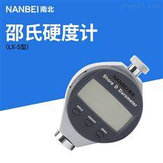 便携式橡胶泡沫塑料硬度检测仪,邵氏硬度计