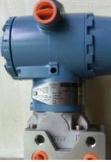 3051压力变送器,3051压力变送器