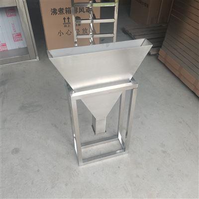 沸煮箱排风罩生产厂家