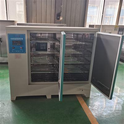 标准恒温恒湿养护箱使用说明