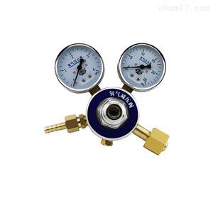 氧气减压器QR69X-1500