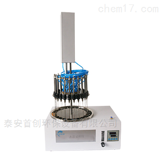 氮吹儀的工作原理,氮吹儀的分類,氮吹儀的使用方法及維護保養?
