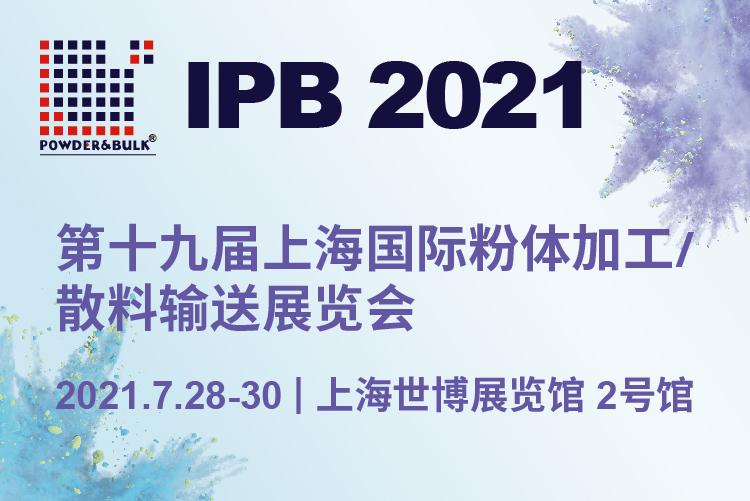 �W�十九届中国国际�_�体加工/散料输送展览会�Q�IPB2021�Q?/></a><span><a href=