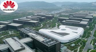 (2020.07.22)华为武汉研发中心安装耐腐蚀流量计