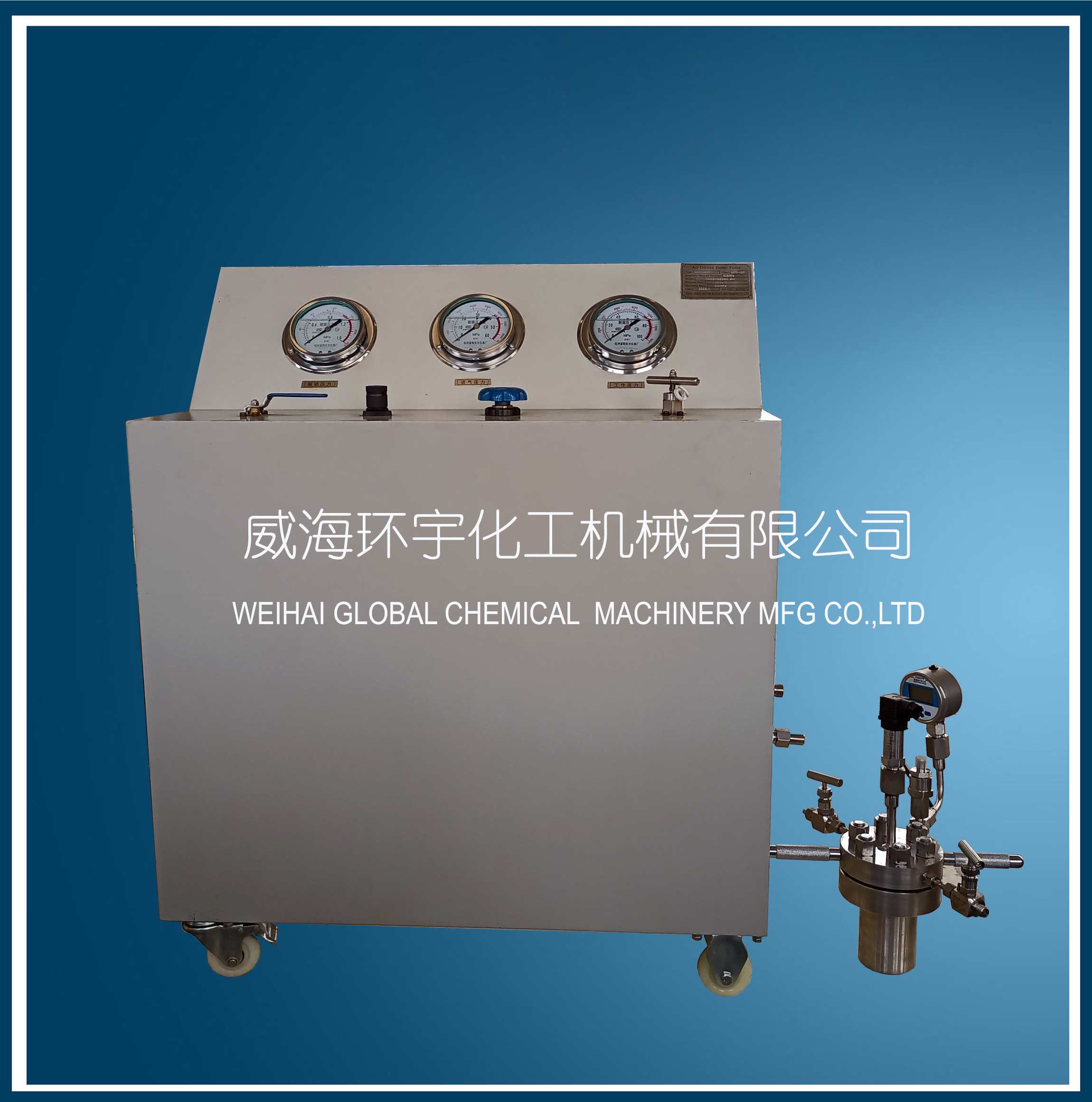 0.1L微型高压反应釜配增压泵已完工发往浙江客户处