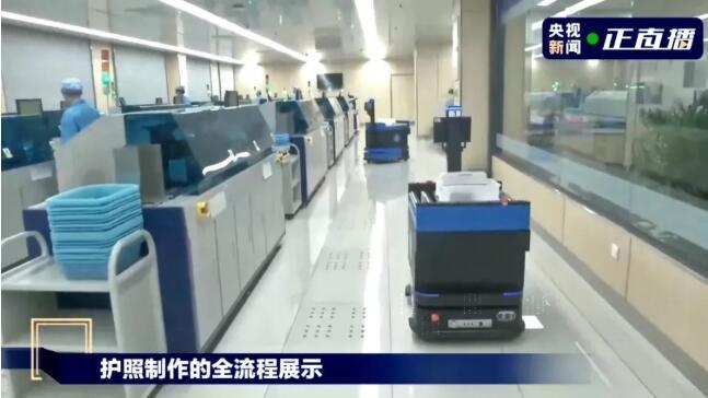 「央視新聞-正直播」探訪浙江省制證中心 揭秘護照如何制成
