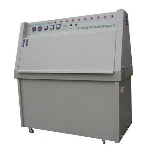 紫外老化试验箱暴露条件及紫外光辐射量的测定方法