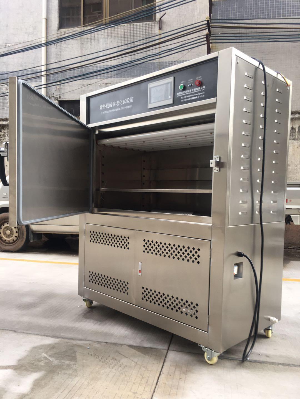 長沙天恒測控技術有限公司購買三功能紫外線老化試驗箱
