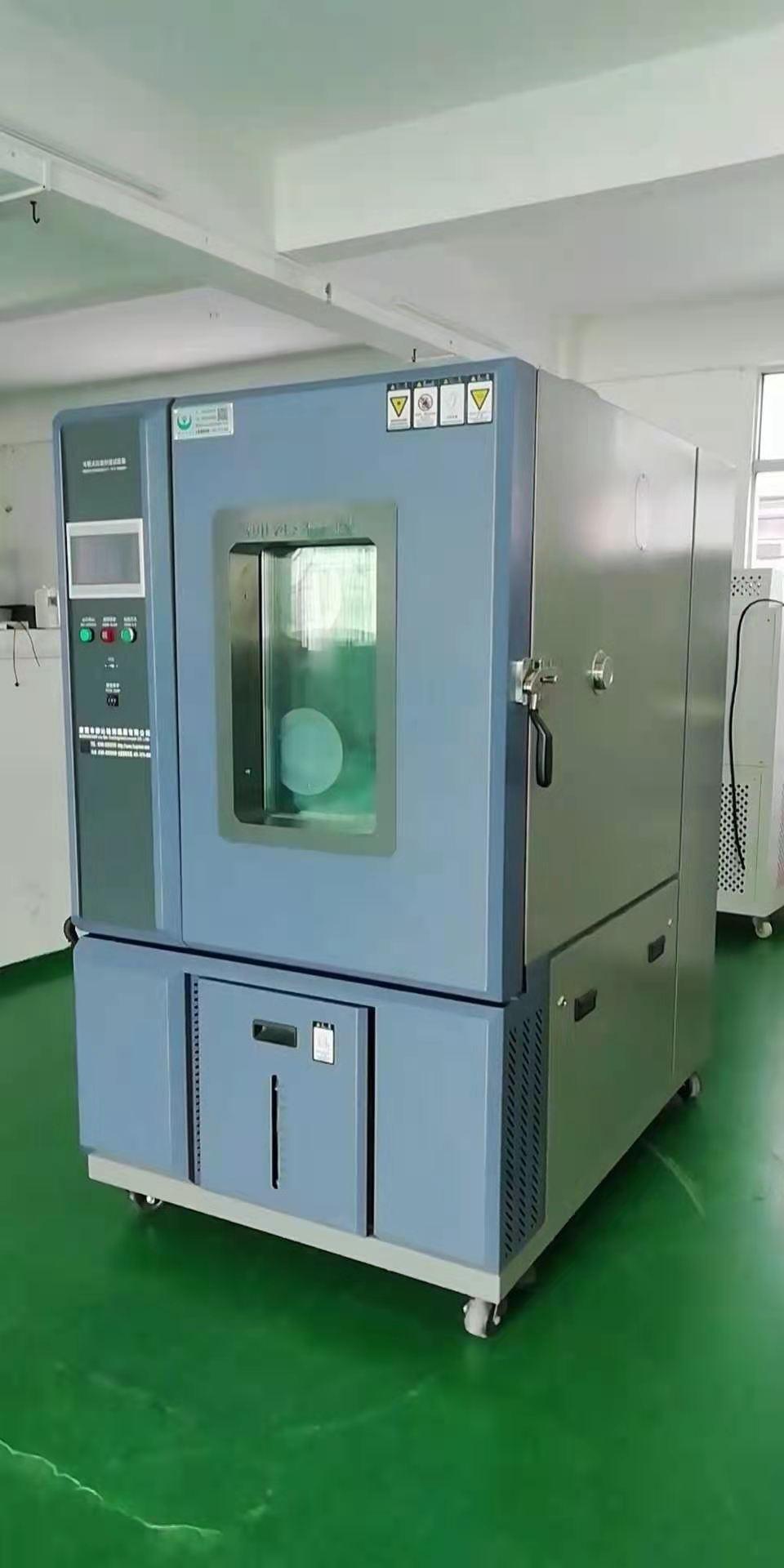 為何被測試產品體積不能過于接近高低溫試驗箱的工作室容積?