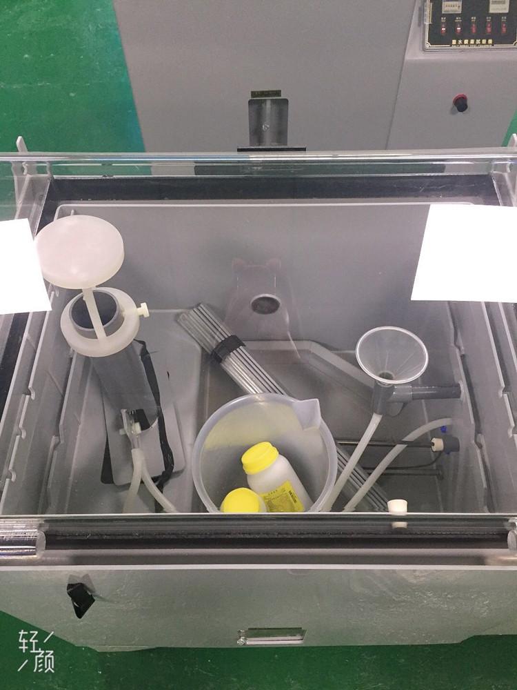 造成盐雾试验箱喷嘴堵塞的原因及检验预防方法