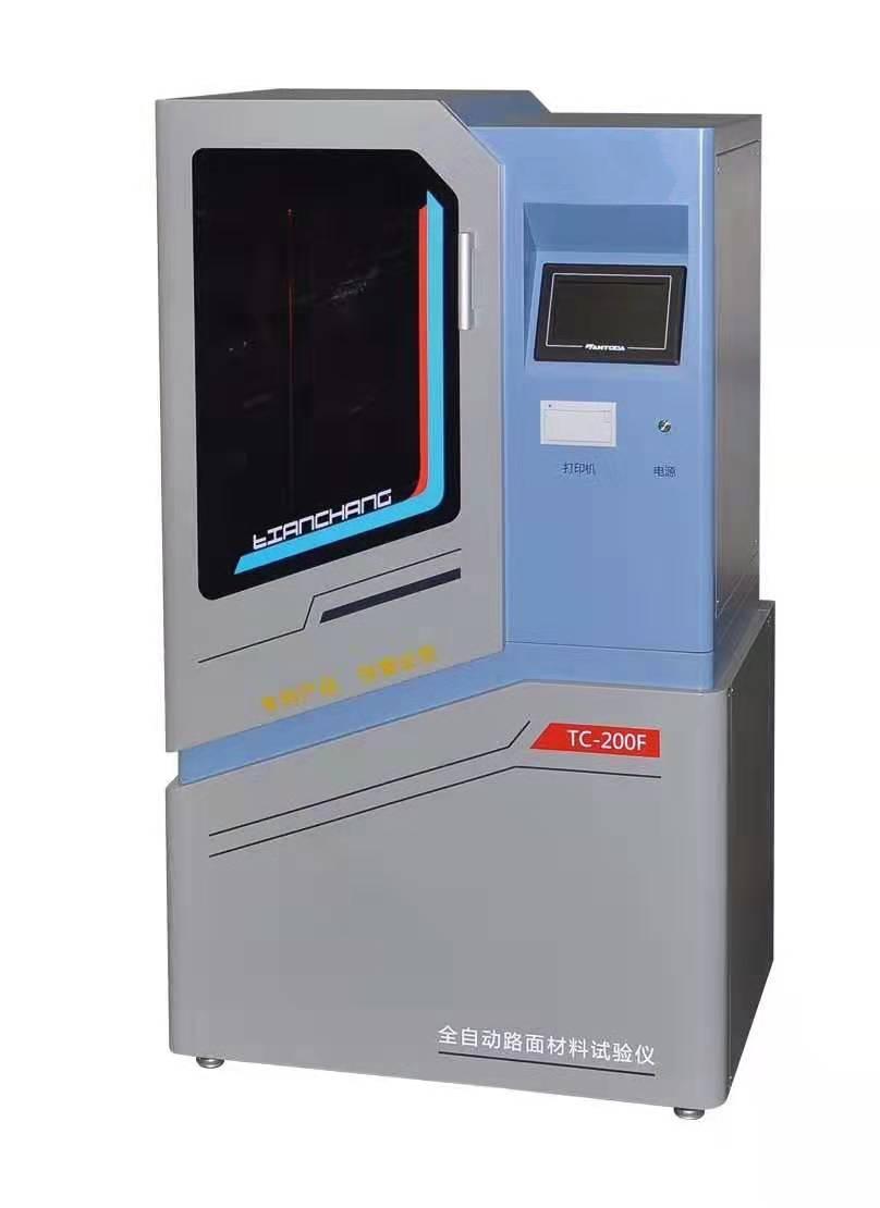 TC-200F全自动路面材料试验仪详细介绍