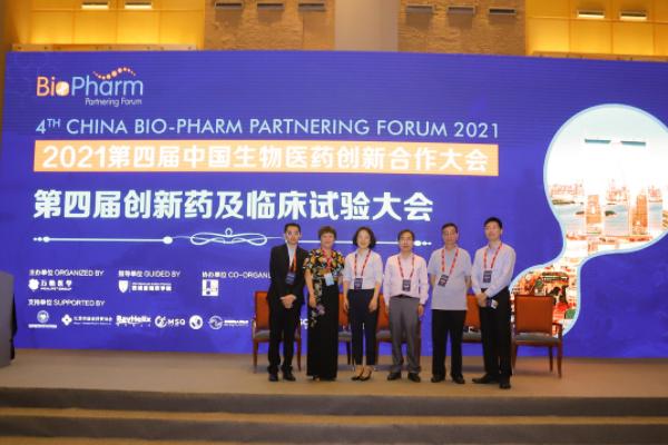 BIO-PHARM2021回顾——创新药及临床试验大会