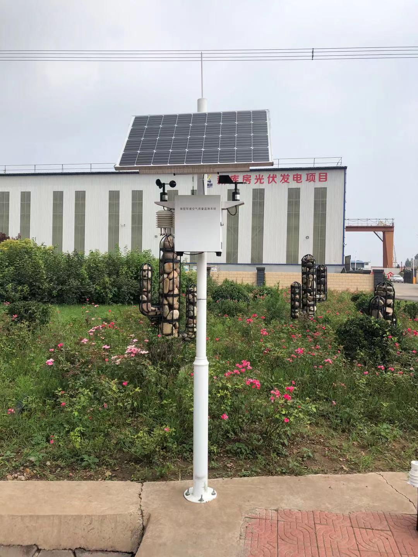 河北某钢厂空气质量监测项目