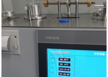 这么好用的增塑剂结晶点测定仪,赶紧了解下吧