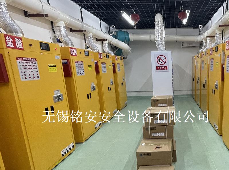 海南大学定制化学品安全柜