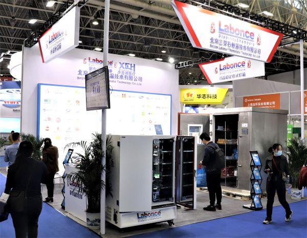 API China 2021北京兰贝石新品再露锋芒