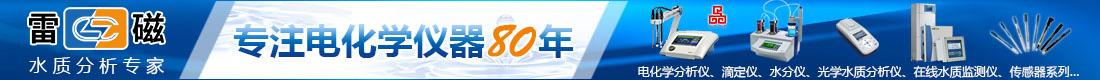 上海仪电科学必威客户端股份betway必威手机版登录